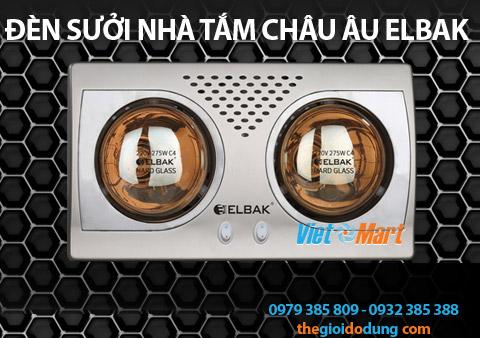 Đèn sưởi nhà tắm 2 bóng Elbak BH-2550H Ba Lan
