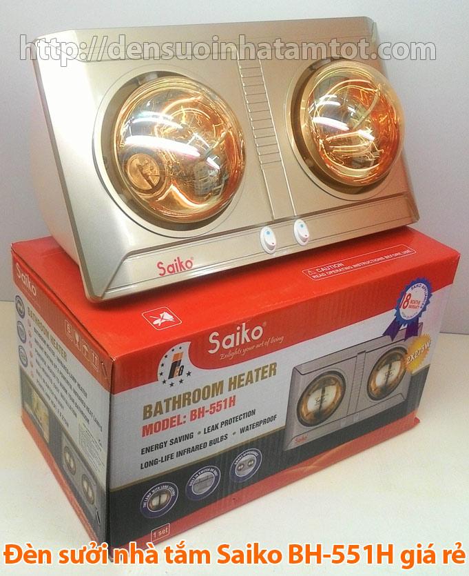 Đèn sưởi nhà tắm Saiko BH-551H 2 bóng hồng ngoại giá rẻ