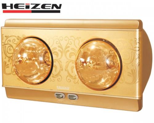 Đèn sưởi nhà tắm Heizen HE-2B 2 bóng bảo hành 10 năm