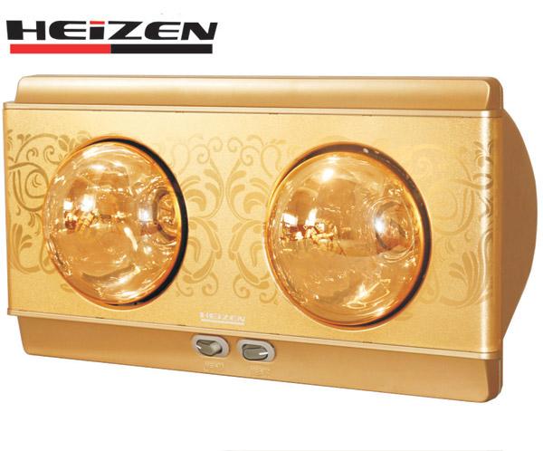 Đèn sưởi nhà tắm Heizen 2 bóng bảo hành 10 năm