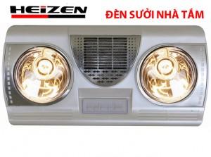 đèn sưởi nhà tắm Heizen có quạt thổi gió nóng