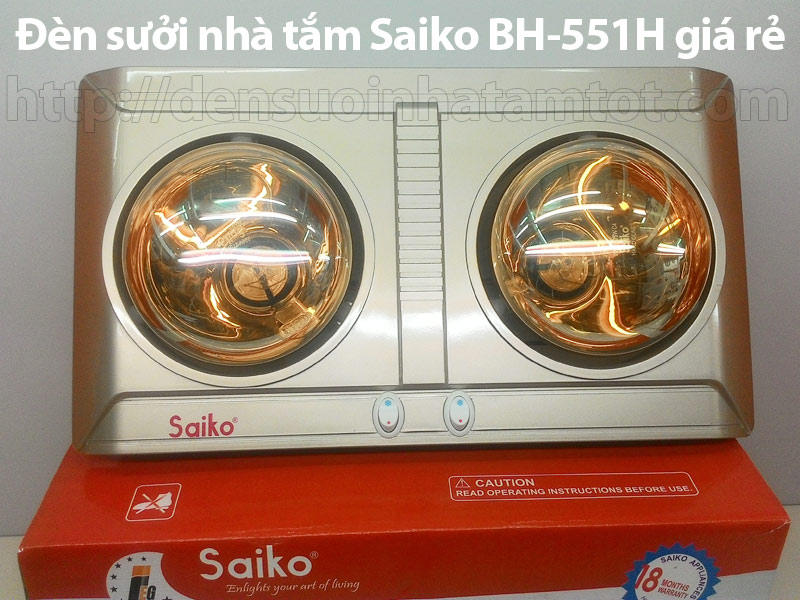 Đèn sưởi nhà tắm Saiko BH-551H 2 bóng vàng hồng ngoại giá rẻ