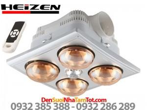 Đèn sưởi nhà tắm âm trần có điều khiển từ xa Heizen HE-4BR