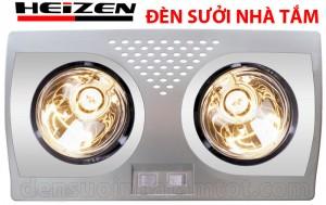 Đèn sưởi nhà tắm Heizen 2 bóng giá rẻ tại Hà nội