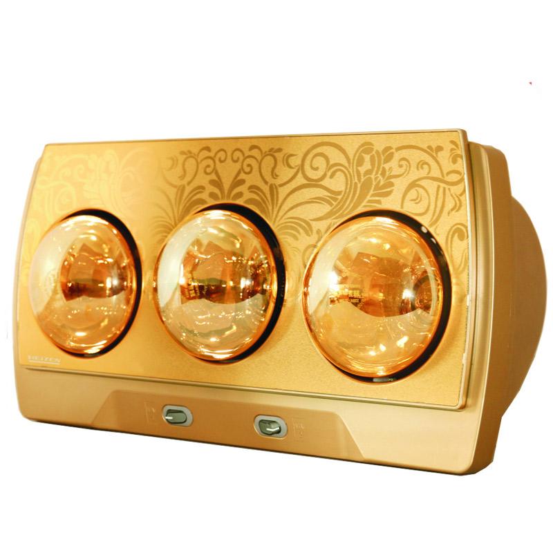 Đèn sưởi nhà tắm Heizen HE-3B 3 bóng bảo hành 10 năm