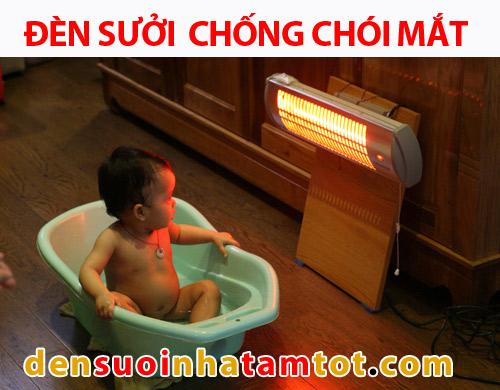 Đèn sưởi nhà tắm không chói mắt dành cho bé