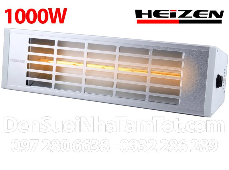 Đèn sưởi không chói mắt 1000W Heizen HE-IT610