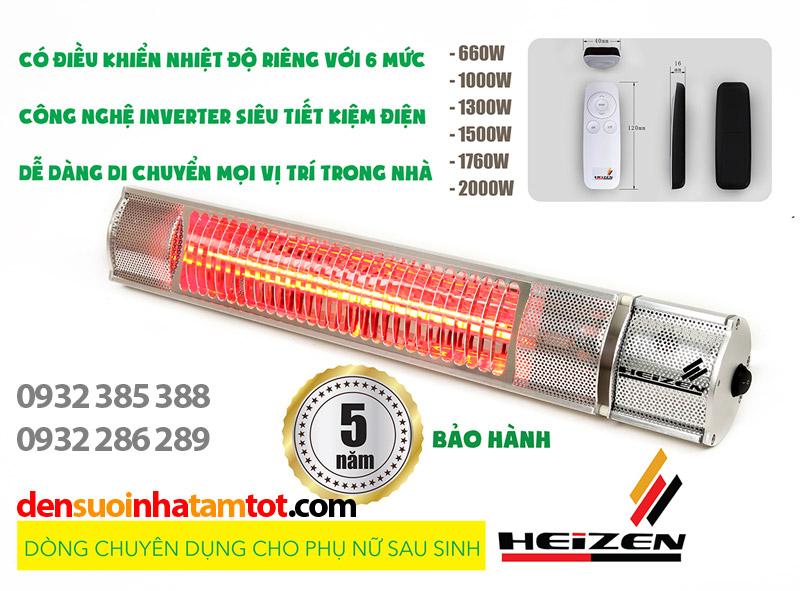 Đèn sưởi nhà tắm Heizen HE - ITR không chói mắt có điều khiển nhiệt độ 6 mức