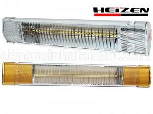 Đèn sưởi nhà tắm không chói mắt 2000W Heizen HE IT110