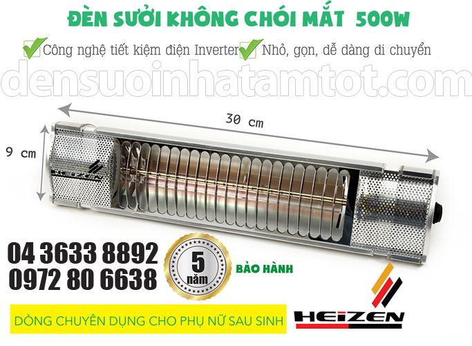 đèn sưởi Heizen HE-IT5 500W không chói mắt nhỏ gọn
