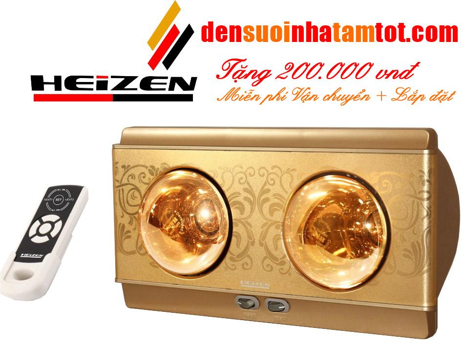 Đèn sưởi nhà tắm Heizen HE-2BR 2 bóng có điều khiển