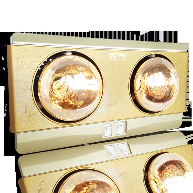 Đèn sưởi nhà tắm Kohn Plus KP02G 2 bóng mạ vàng