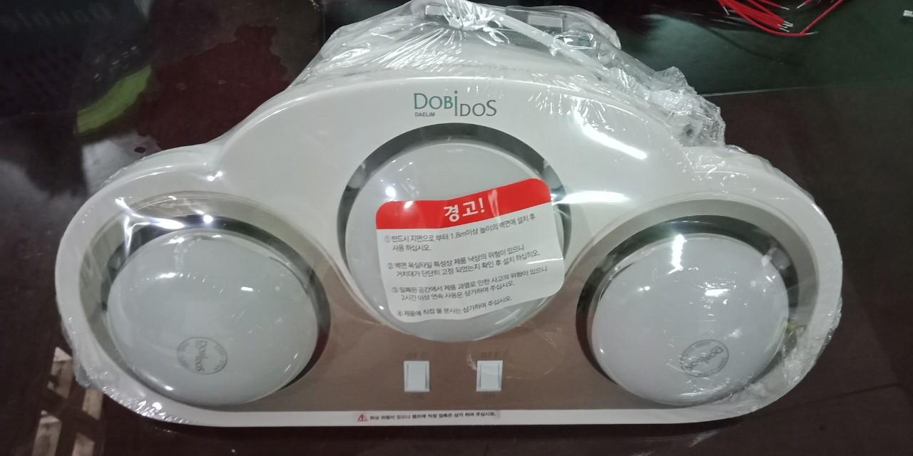 Đèn sưởi nhà tắm Dobidos NS8-1