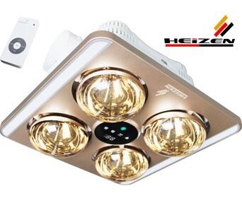 Đèn sưởi nhà tắm Heizen HE-9 lắp âm trần có điều khiển từ xa
