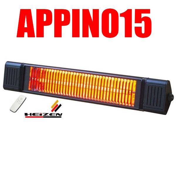 Đèn sưởi không chói mắt Heizen Appino 15 có điều khiển